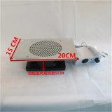 小型携帯用釘表の集じん器の掃除機