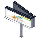 Для размещения рекламы на щитах на открытом воздухе с на солнечной энергии