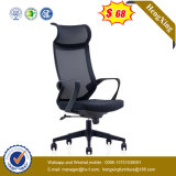 현대 행정실 가구 인간 환경 공학 직물 메시 사무실 의자 (HX-YY003)