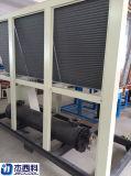 refrigeratore di acqua industriale raffreddato aria del refrigeratore della vite 40tons