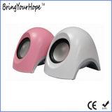 O design do capacete 2.0 Computador Mini Speaker (XH-PS-201)
