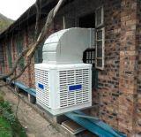 Промышленная испарительная крыша воздушного охладителя установила кондиционер разрядки воздушного охладителя поднимающей вверх установленный стеной