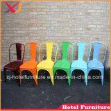 커피를 위한 강한 은 또는 Marais 백색 파란 의자 또는 바 또는 결혼식 또는 정원 또는 연회 또는 호텔