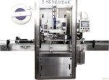El PVC funda retráctil, máquina de etiquetado automático