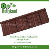 着色された石造りの上塗を施してある金属の屋根瓦(木のタイル)