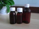 La qualité de l'Ambre brun Pet pilule comprimés médecine Capsule bouteille en plastique