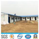 Fertigmassenhaus für Jobsite-Projekt