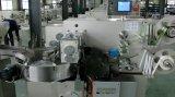 Máquina de embalagem de doces de tipo Twist Single (FD-800F)