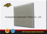 Preço favorável Purificador de Ar 03c129620b Filtro de ar para a VW
