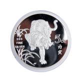 高品質亜鉛合金の印刷の記念品の硬貨のスライバはめっきした