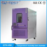 小さくプログラム可能な湿気および温度テスト区域