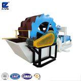 Nouvelle et efficace de l'usine de la machine à laver de sable de silice avec le facteur prix