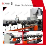 film plastique PP PE bouletage ligne bouletage de la machine