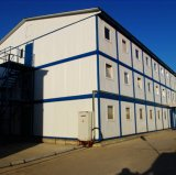 판매에 턴키 프로젝트를 위한 Prefabricated 강철 프레임 구조 집