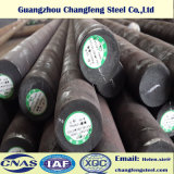 Стальная круглая штанга S50C/SAE1050/1.1210 для стали углерода