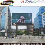 Im Freien hoher farbenreicher LED Bildschirm der Definition-P6