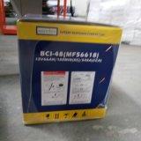 Accumulatore per di automobile automatico della batteria marina Bci-48