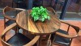 Цельная древесина кофейный столик, обеденный стол и стул