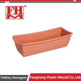 プラスチック注入の庭の鍋の花のプラント鍋型