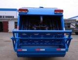 Вывоз мусора Dongfeng погрузчик пресса сбор мусора погрузчика погрузчик пресса мусора