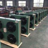 Vendita calda! ! ! Fornitore del condensatore di refrigerazione nel tipo condensatore orizzontale della Cina /Fin dell'aria per l'unità di refrigerazione