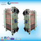 Les mesures sanitaires en acier inoxydable 304 316L'échangeur de chaleur de la plaque