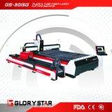 Laser à fibre 1kw Machine de découpe de feuilles et tubes en acier