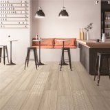 1200X235mm Hauptdekoration-Baumaterial-Fußboden-Fliese (CAD1202)