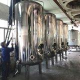 企業のステンレス鋼圧力タンク価格の貯蔵タンク
