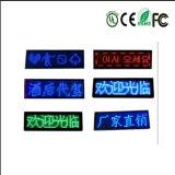 Mini-badge LED programmable via un ordinateur USB dans le monde de la langue