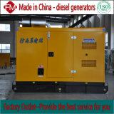 Похожие отели Yuchai 25квт/31.25ква дизельных генераторных установках