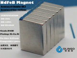 Permanentes NdFeB Magnet-seltene Massen-Neodym 5.2X5.2X2.0mm