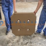 Filtre-presse de membrane de la faible teneur en humidité de Dazhang