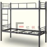 学校の寮のための相当な金属学生のベッド