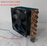 Purswave Cp3X6X120 공냉식 소형 콘덴서 팬 12V 24V 220V&#160의 120X120mm 팬을%s 가진 냉각 콘덴서 열교환기 증발기 일치;