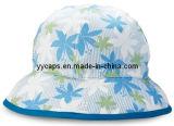 아기 물통 모자 (YYCM-120093)