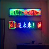 Doppi visualizzazione di LED di colore P3.75/schermo dell'interno