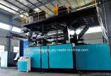 Машина прессформы дуновения цистерны с водой хранения HDPE отливая в форму