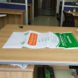 Sac tissé vert durable de polypropylène réutilisé par 100%