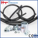 Aço inoxidável trançado mangueiras metálicas flexíveis (JH-01)