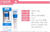 Сторона внимательности кожи геля обработки угорь Yanhee сливк удаления угорь меток простирания шрама забеливая сливк 10g