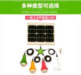 Bewegliche Solarstromversorgung, Solar-LED-Birne, im Freienbeleuchtung