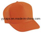 승진 모자 (YYCM-120032)