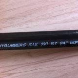 Boyau hydraulique de boyau thermoplastique flexible