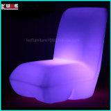 거실을%s 잔디밭용 의자 LED 일요일 Loungers LED 로비