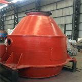 Edelstahl-Keil-Draht-Kohle-Zentrifuge-Korb für grobe und feine Kohle