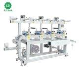 Новый документ фотопленку промышленных ПВХ пленки для ламинирования машины