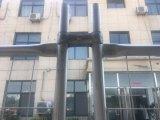 고품질 As4687-2007로 직류 전기를 통한 임시 담