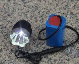 1, 200 Lumens Super Bright Bike Light Lamp