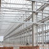 Структура Warehouse485 окружающей среды содружественная Prefab стальная